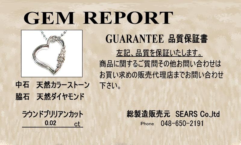 付属鑑別01.jpg